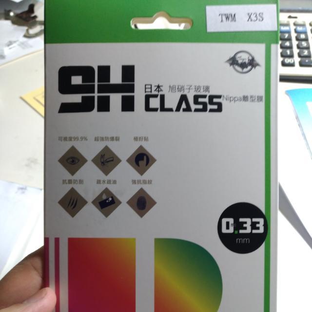 TWM x3s 9H 玻璃保護貼