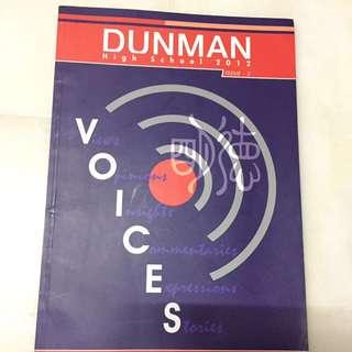 Dunman High GP Essay Compilation 2012