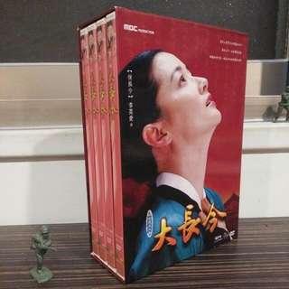 大長今全套DVD