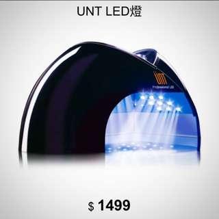 (二手近全新)UNT光療燈