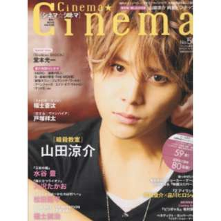 Cinema Magazine (JP) ~ April 2015