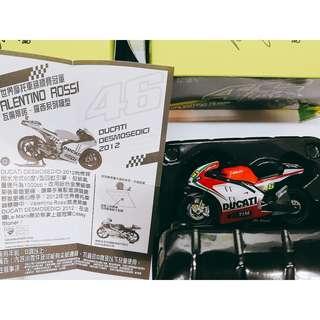 🚚 46 羅西 比賽機車經典模型 摩托車 8號