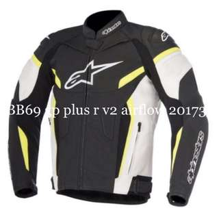 Alpinestars Leather Jacket Gp Plus R V2