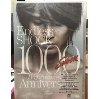 Endless Shock 1000th Performance by Domoto Koichi (Regular Edition)