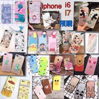 $100 iphone7 iphone6 plus 手機殼 保護殼 香蕉牛奶 大理石 長頸鹿 矽膠殼 磨砂殼  軟殼