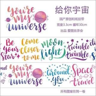 紙膠帶分裝🔸愛麗絲茶會 給你宇宙 #我要賣紙膠帶