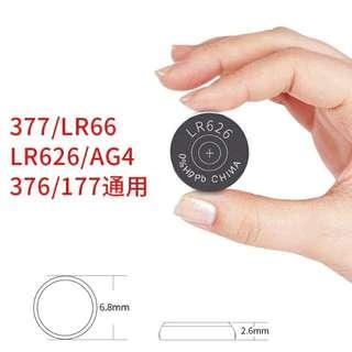 手錶電池 鹼性電池 電池 Alkaline Battery 377A AG4 全新