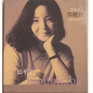 Teresa Teng 鄧丽君 inoubliable TNT Production Ltd Hong Kong Chinese CD