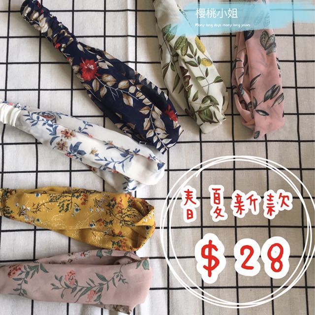 挑戰最低價✨韓國新款窄邊碎花簡約度假風髮帶髮飾髮箍