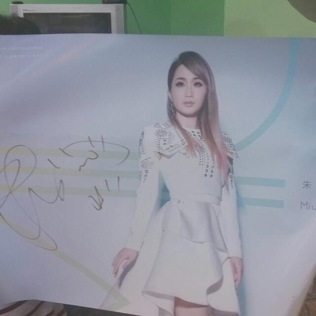 朱俐靜簽名海報