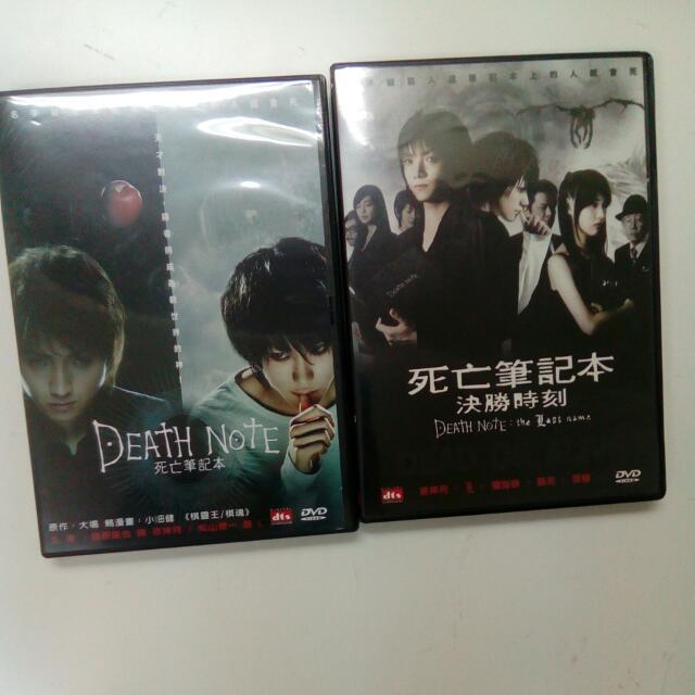 全新拆封DVD 死亡筆記本