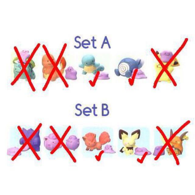 LIMITED EDITION Pokémon Ditto Gacha Series 1&2