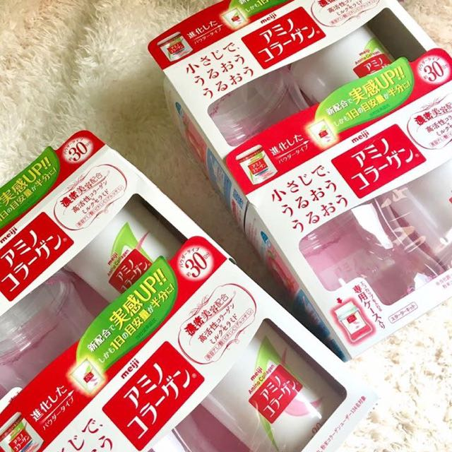 Meiji Amino Collagen (NEW Packaging)