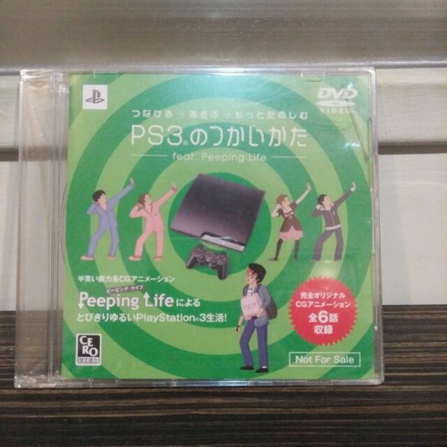 TOKYO GAME SHOW 2010 PS3 FEAT PEEPING LIFE DVD 東京電玩展 遊戲預告