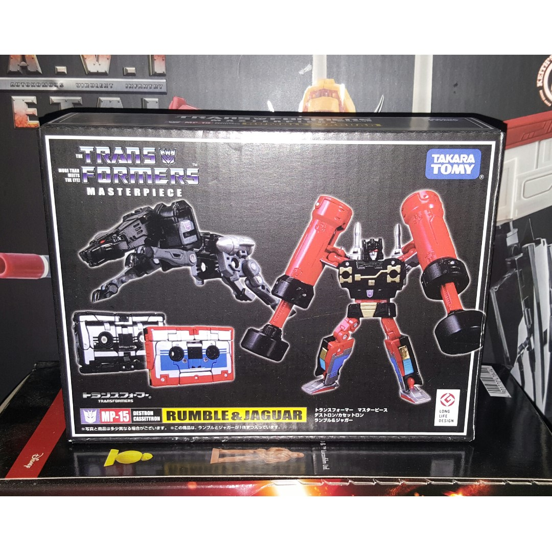 transformers masterpiece mp15 rumble jaguar not ko unopened no rh sg carousell com