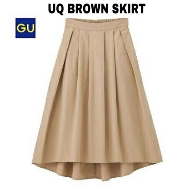 UNIQLO SKIRT XL BEIGE
