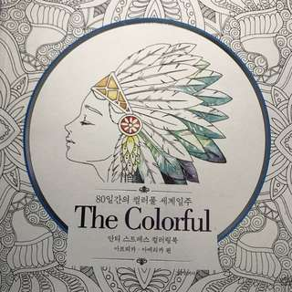 50% OFF Adult Colouring Book