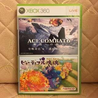 Xbox 2合1遊戲  $50 包郵