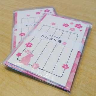 Japan Stationery: Usagi Letter Set