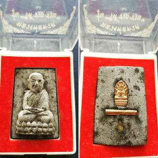 Lp Tuad Thai Amulets