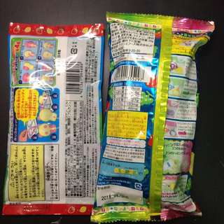 Japanese Make Your Own Candy (DIY Candy) [Candy Making Kit]