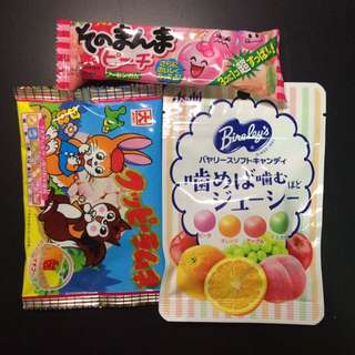 Japanese Candy (all for $4)