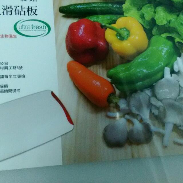 抗菌止滑砧板,台灣製