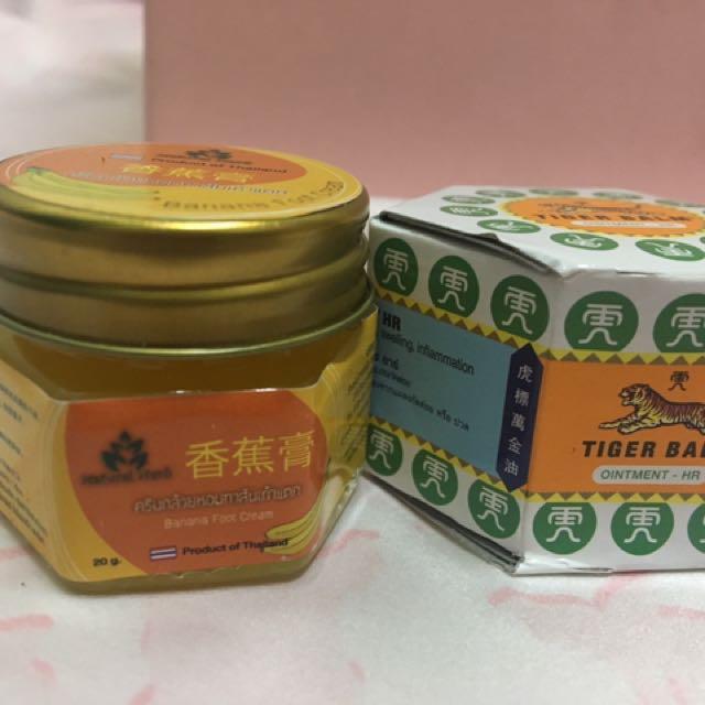 泰國 香蕉油,老虎油