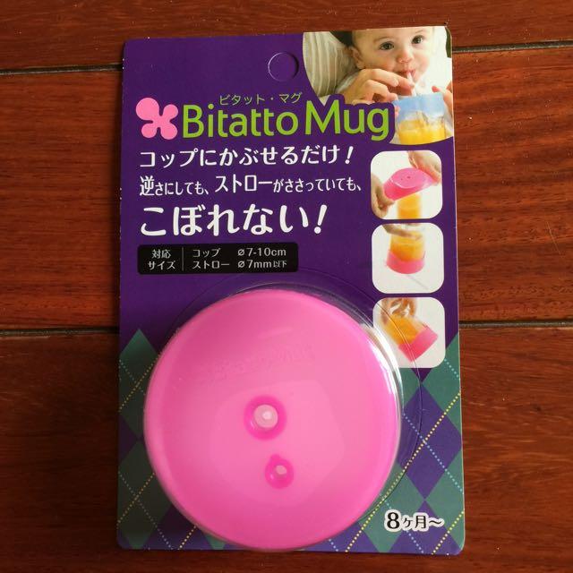 日本 Bittato Mug神奇彈性吸管防漏杯蓋(粉紅色)