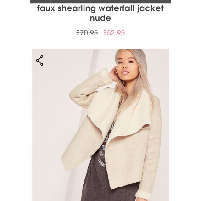 BNWT Missguided Jacket