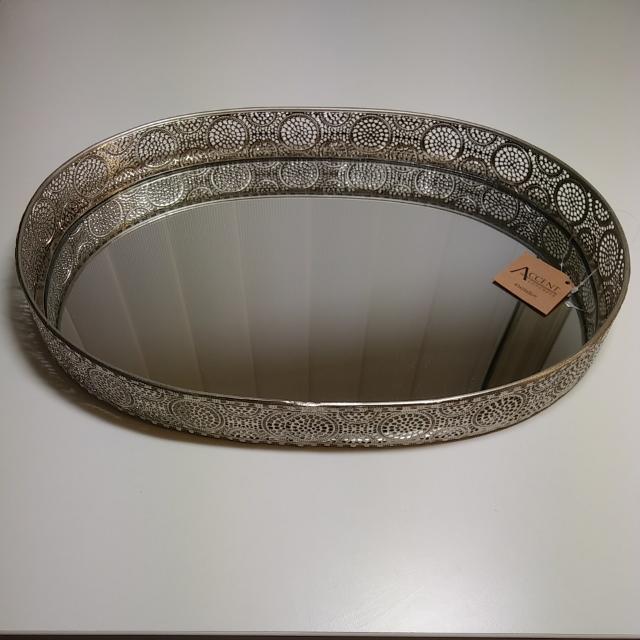 Brand New - Decorative Tray