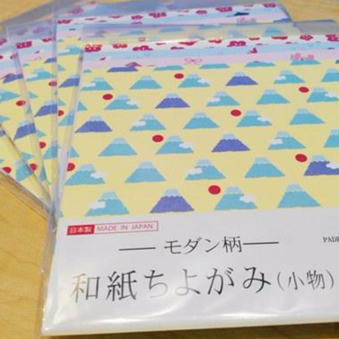 Japan Stationery: Japanese Print Washi Paper