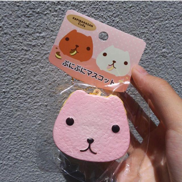 Kapibarasan Ice Cream Cookie