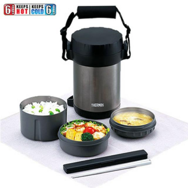 Thermos S/S Vacuum Insulated Food Storage w/ 3 Plastic Containers & Chopsticks 1.3L