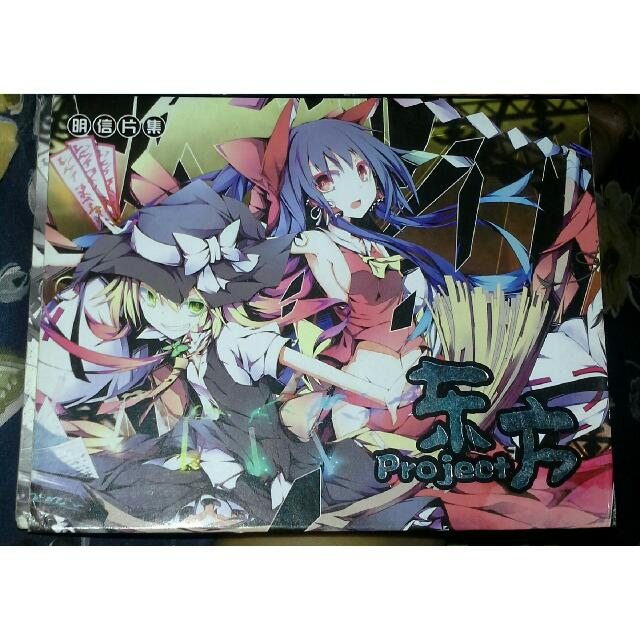 Touhou Project Postcard Collection
