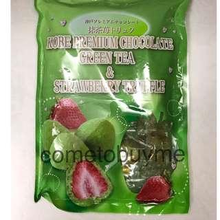 日本大阪草莓抹茶巧克力kobe premium green tea strawberry truffle