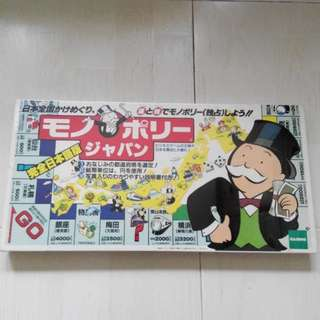 Monopoly Japan Edition
