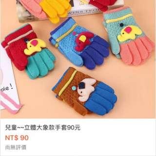 立體 大象 手套