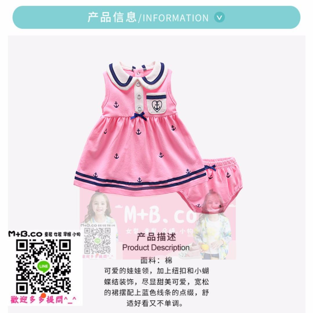 #預購童裝1館0519-1夏季女寶寶新生兒無袖公主裙套裝