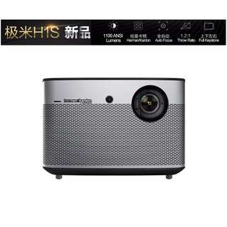 XGIMI H1S Native 1080p HD Projector 3D Home Theater Projector Auto Focus Android Projector TV with Harman/Kardon Customized Subwoofer Stereo Build-in LiveTV Services