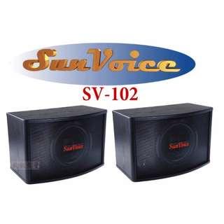 Sun Voice SV-102 演唱專業級喇叭運費另計Freight separately