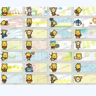 <61> Cute Pooh Name Sticker