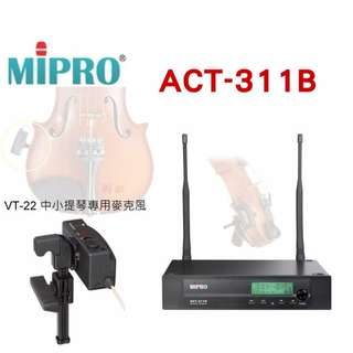 MIPRO~VT-22小提琴專用麥克風組合(ACT-311B +VT-22 )運費另計Freight separately