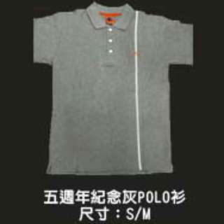 Brand New Mayday 五月天 五周年纪念Polo in size S #UOBPayNow