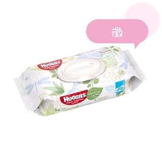 💗 徵 💗 Huggies 濕紙巾 💗