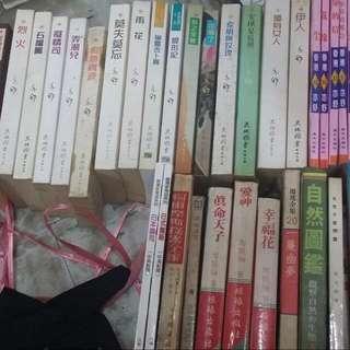 亦舒,三毛,嚴沁,岑凱倫,小說