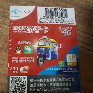 Happy泰國4G 7天上網卡