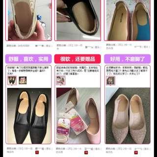 Shoe padding
