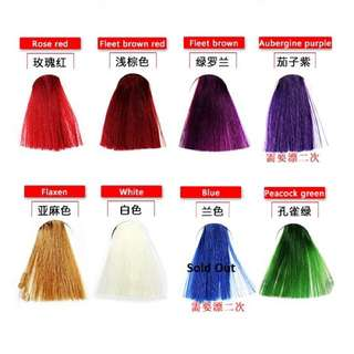 Limited Hair Dye Colours
