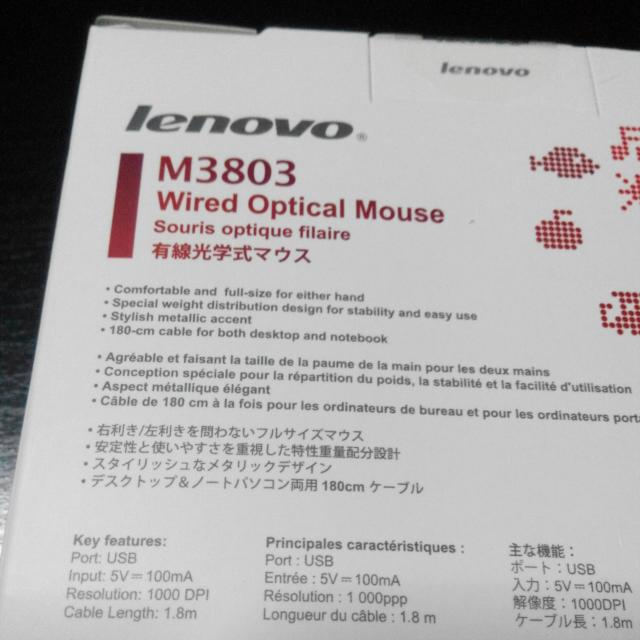 🆒 Lenovo M3803 Wired Optical Mouse